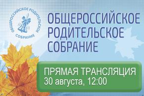 banner_Zadaj_vopros_ministry
