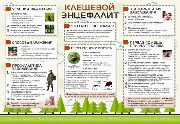 p285_kvye_pamyatka_html_m3ee1761d