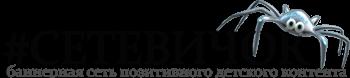 logo_banner350